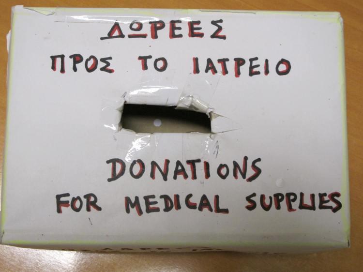 Η κατάσταση στο Π.Π.Ι. Κέας είναι τόσο τραγική από την έλλειψη χρημάτων, που έχει στηθεί πρόχειρος κουμπαράς για την συγκέντρωση χρημάτων που βοηθούν στην προμήθεια αναγκαίων υλικών (φάρμακα, γάζες, πλάκες ακτίνων Χ κ.λπ.).