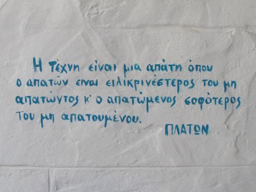 Τα σοφά λόγια του Πλάτωνα (στο στεγάδι της Χώρας) ;)