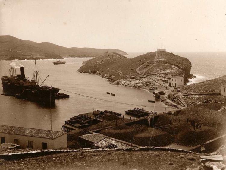 Kokka w. Steam ship