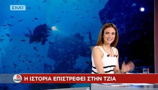 Anna_Bousdoukou-1