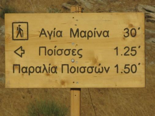 Ag.Marina path sign